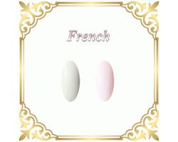French Oje