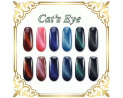 Cat Eye 3D-5D-8D Kedi Gözü